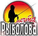 Мечта рыболова Logo