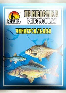 Универсальная рыболовная прикормка